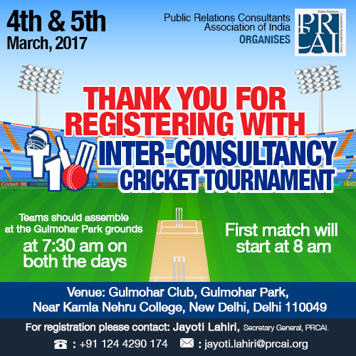 PRCAI-Cricket-Tournament5